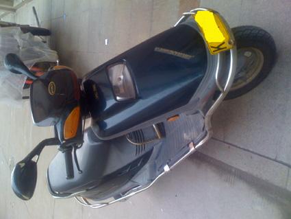 光阳名流100摩托车转让950