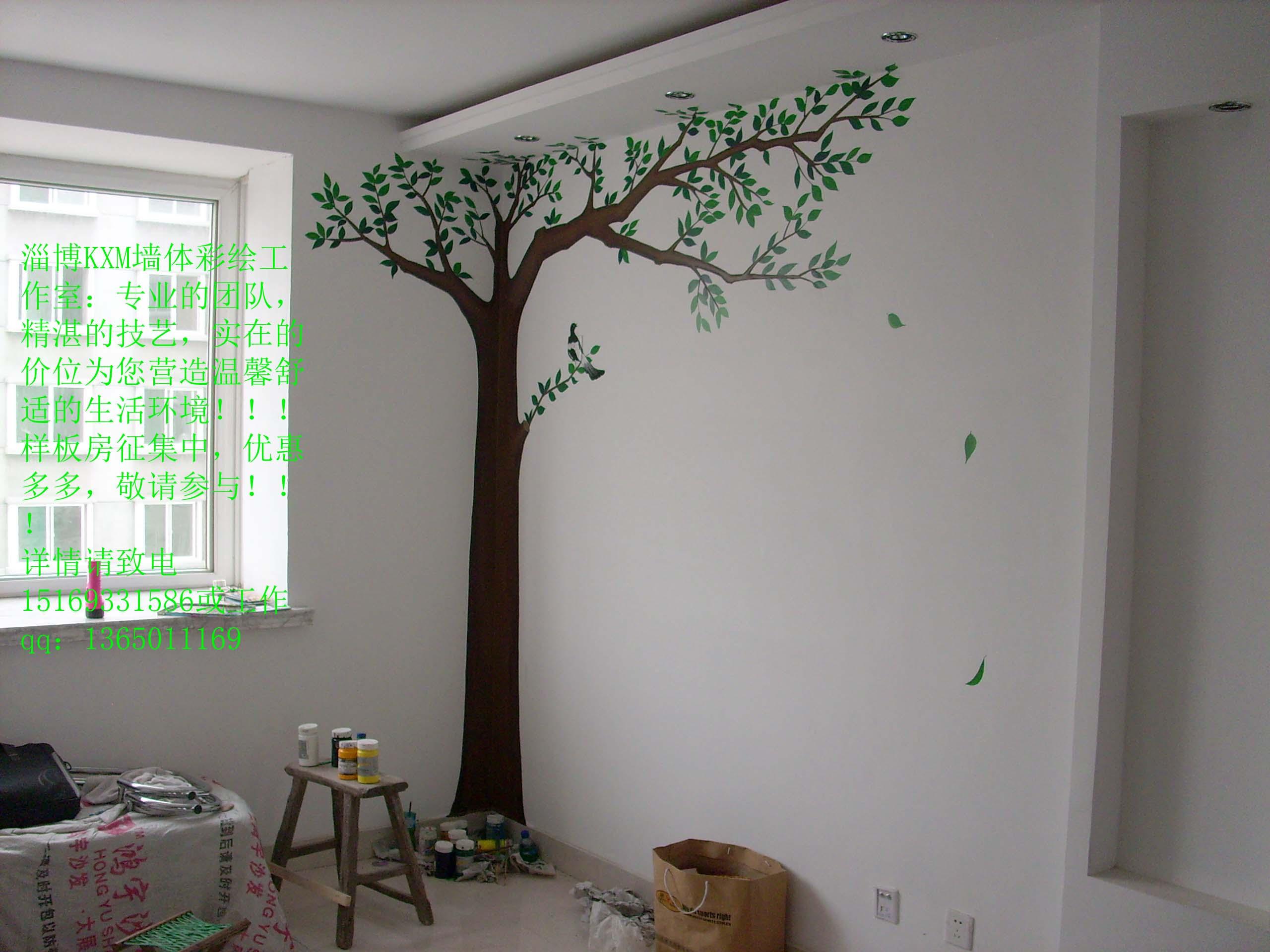 特价手绘墙