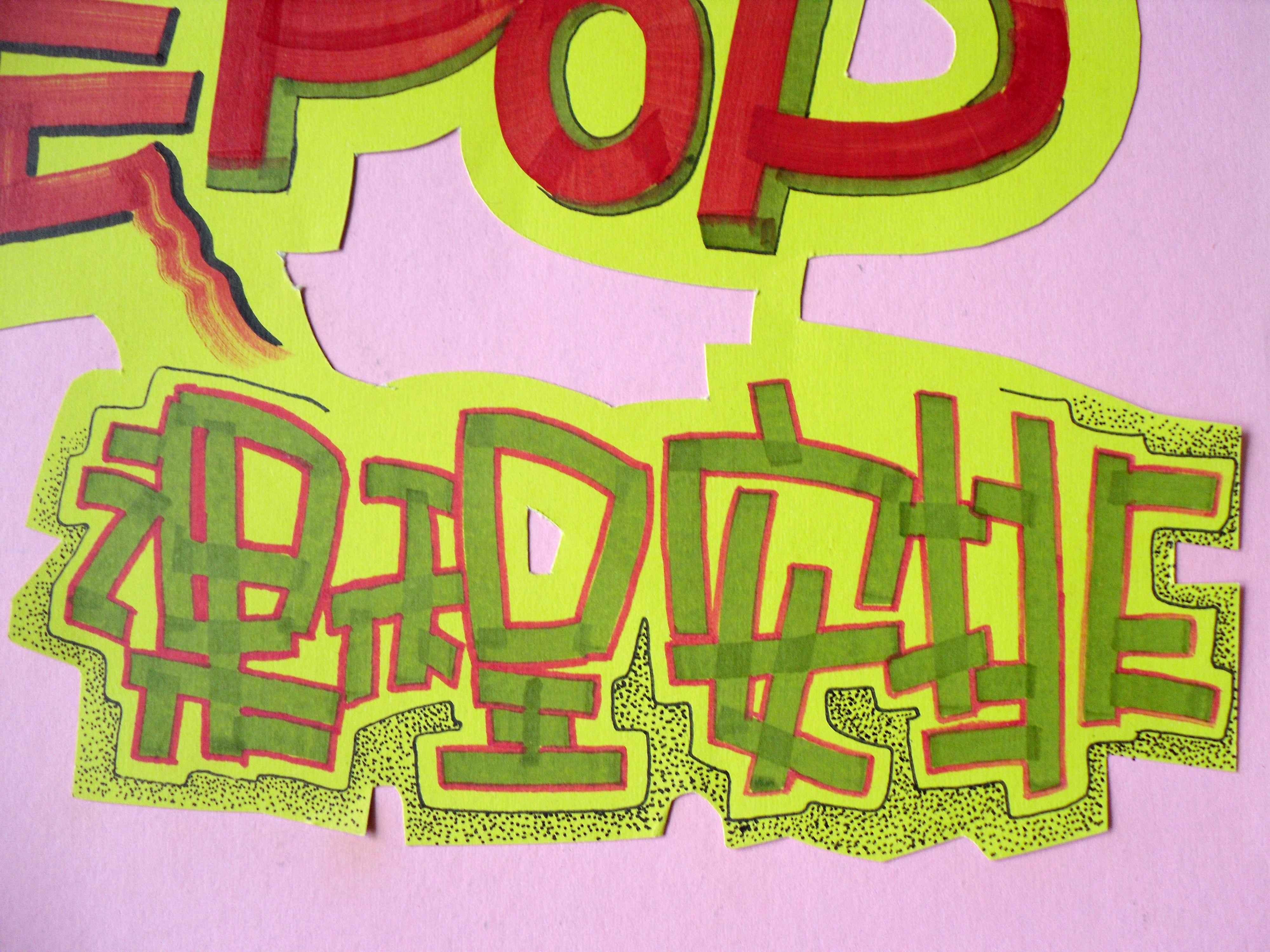 手绘pop海报,培训